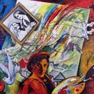 Лекция «Марк Шагал и ХХ век» фотографии