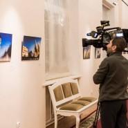 Выставка «Город, воспетый поэтами» фотографии