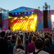 Фестиваль STEREOLETO-2021 фотографии