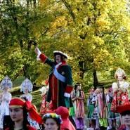Санкт-Петербургский «Бал национальностей» фотографии