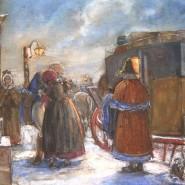 Выставка «Некрасов виллюстрациях русских исоветских художников» фотографии