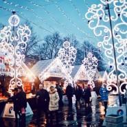 Большая Рождественская ярмарка на Пионерской площади фотографии