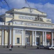 Российский этнографический музей фотографии