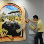 Выставка 3D картин фотографии