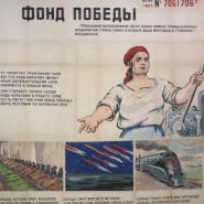 Выставка «Окна Победы» фотографии