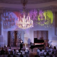 Музыкальный фестиваль «Блистательный Штраус» фотографии