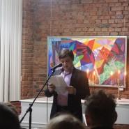Фестиваль «Поэтический четверг» фотографии