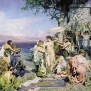 Выставка «Генрих Семирадский и колония русских художников в Риме» фотографии