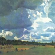 Выставка «Аркадий Рылов. 1870–1939» фотографии