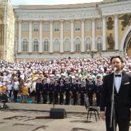 «День славянской письменности и культуры» в Санкт-Петербурге 2017 фотографии