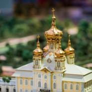 Музей-макет Петербурга и пригородов «Петровская Акватория» фотографии