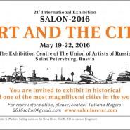 """Фестиваль Салон 2016 """"Art and the City"""" фотографии"""