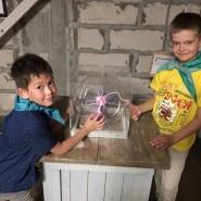 Детский лагерь полного дня «Летний научный клуб» фотографии