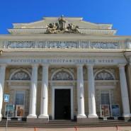 Открытие Этнографического музея лето 2020 фотографии