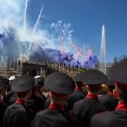 День Победы в музее-заповеднике «Петергоф» фотографии