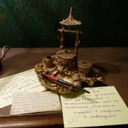 Программа  «Рождество в доходном доме» фотографии