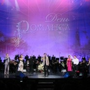 Проект «Дни романса в Петербурге» 2018 фотографии