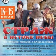 Фестивальные выходные в крепости Орешек фотографии
