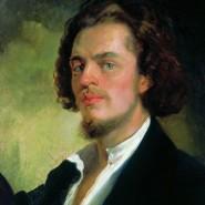 Выставка «Моё я. Автопортрет в собрании Русского музея» фотографии