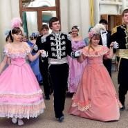 Костюмированный бал в Елагиноостровском дворце фотографии