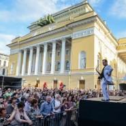 Фестиваль «Петроджаз-2018» фотографии