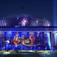 Фестиваль огня  «Рождественская звезда» 2018 фотографии