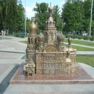 Александровский парк Санкт-Петербург фотографии