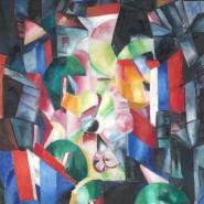 Выставка «Итальянский футуризм из коллекции Маттиоли. Русский кубофутуризм из Русского музея и частных коллекций» фотографии