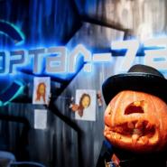 Самый страшный Лазертаг-Хеллоуин 2017 фотографии