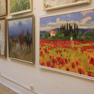 Выставка «На солнечной стороне» фотографии