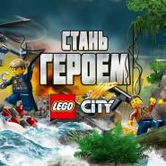 Праздник Лего в МЕГА Дыбенко фотографии