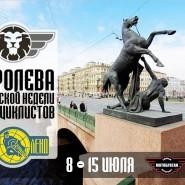 Петербургская неделя мотоциклистов 2017 фотографии