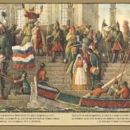 Выставка «Петр Великий. Выход к морю» фотографии