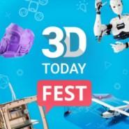 Фестиваль 3D-печати-2019 фотографии