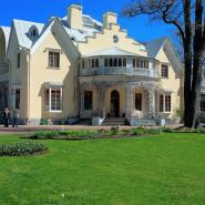 Музей дворец «Коттедж»  фотографии