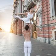 Выставка «Грация Петербурга» фотографии