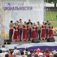 Санкт-Петербургский Бал Национальностей 2017 фотографии