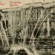 Акция «Ночь Искусств»  в музее Петергоф 2017 фотографии