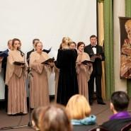 Концерт «А, ибыло дело наНеве-реке…» фотографии