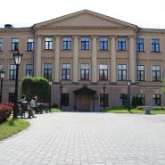 Музей истории государственных бумаг России Санкт-Петербургской бумажной фабрики «Гознак» фотографии