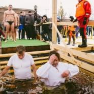 Праздник Крещения в Санкт-Петербурге 2019 фотографии