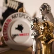 Фестиваль авторского кино «Киноликбез» 2017 фотографии