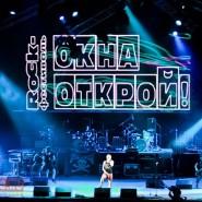 """Рок-Фестиваль """"Окна Открой-2019"""" фотографии"""