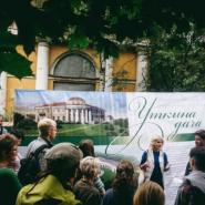 Экскурсия «Уткина дача: истории и легенды» фотографии