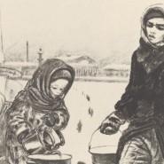 Выставка «Ленинградские рассказы» фотографии