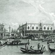 Выставка «Венеция вдали, как странный сон…» фотографии