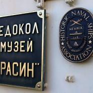 Музей Ледокол Красин фотографии