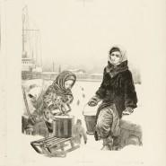 III Фотобиеннале историко-архивной фотографии из российских музеев и частных собраний фотографии