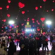 День Святого Валентина в парке Сказок 2018 фотографии