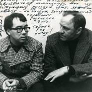 Выставка «Валерий Гаврилин. Голос России» фотографии